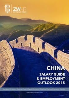 China Salary Guide 2015