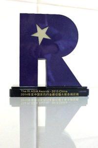 InterSearch China Award recruitment international asia